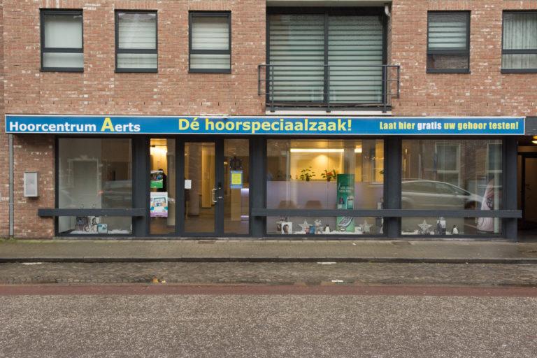 Hoorwinkel