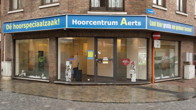 Hoorspeciaalzaak Herentals