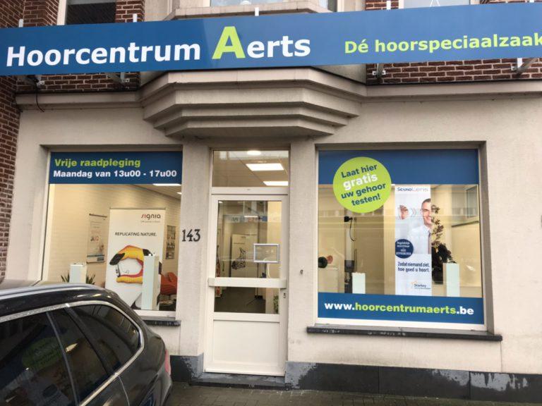 Hoorcentrum Aerts Lier